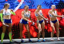 Slovenske atletky tanec